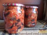 Фото к рецепту: Острые маринованные баклажаны