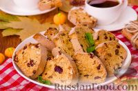 Фото к рецепту: Тыквенные бискотти