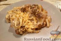 Фото к рецепту: Картофель, запеченный с луком и грибами