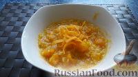 Фото к рецепту: Тыквенная каша с рисом (на воде)