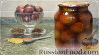 Фото к рецепту: Пряные сливы (на зиму)