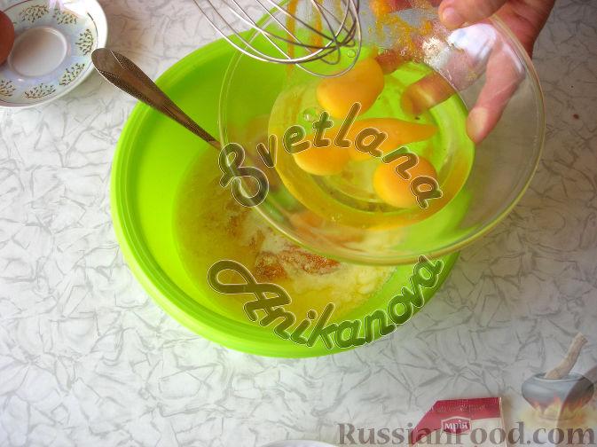 Фото приготовления рецепта: Булочки-тыковки - шаг №1