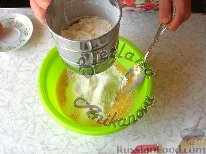 Фото приготовления рецепта: Булочки-тыковки - шаг №2