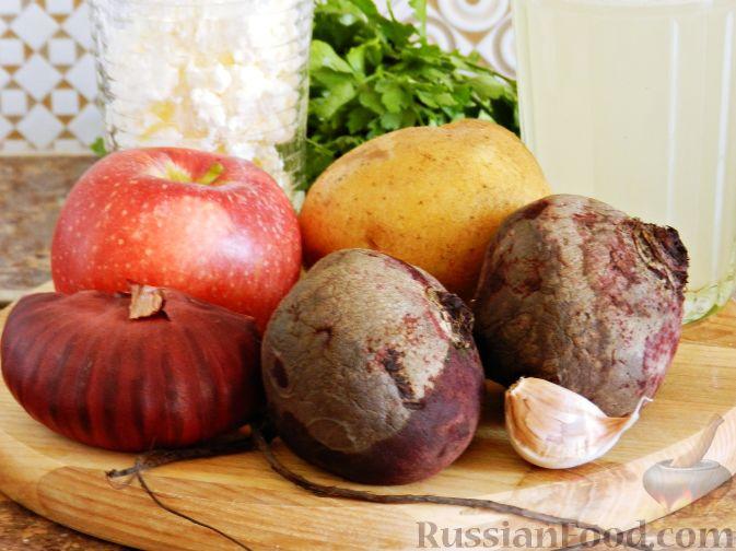 Фото приготовления рецепта: Свекольный крем-суп - шаг №1