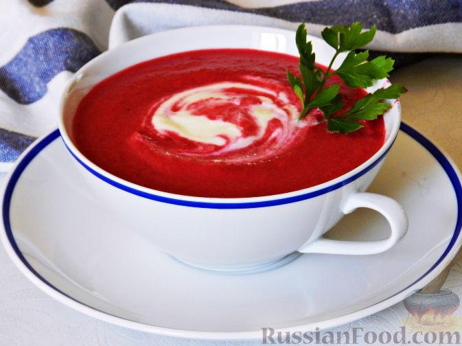 Фото приготовления рецепта: Свекольный крем-суп - шаг №12