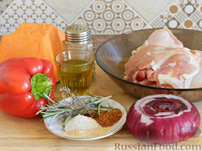Фото приготовления рецепта: Запечённая курица с тыквой и перцем - шаг №1