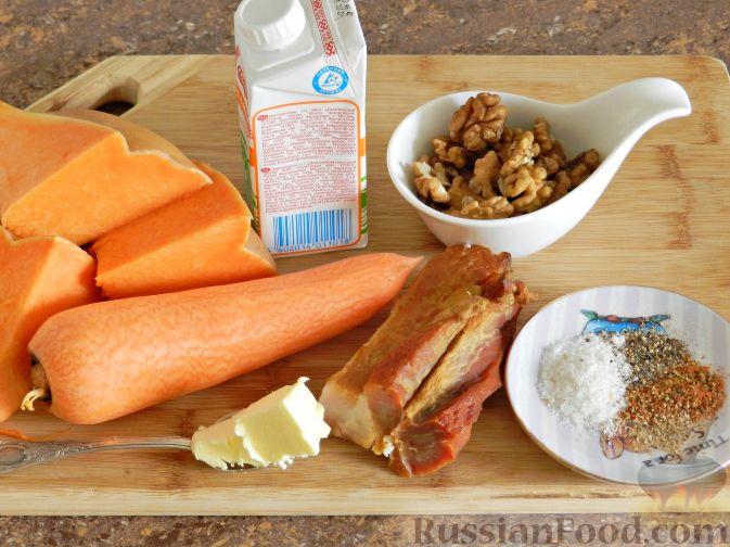 Фото приготовления рецепта: Суп-пюре из тыквы, с беконом и орехами - шаг №1