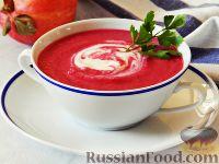 Фото к рецепту: Свекольный крем-суп