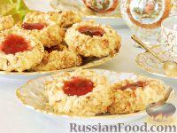 Фото к рецепту: Печенье с орехами и джемом