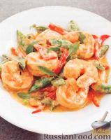 Фото к рецепту: Креветки с овощами, в соусе карри