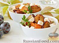 Фото к рецепту: Теплый салат из тыквы, слив и сыра