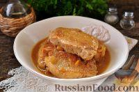Фото к рецепту: Свинина в абрикосовом соусе