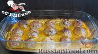 Фото к рецепту: Фрикадельки с беконом, в сливочно-томатном соусе