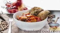 Фото к рецепту: Курица с овощами, по-осеннему