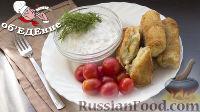 Фото к рецепту: Картофельные палочки с беконом и сыром