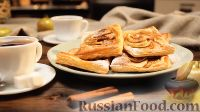 Фото к рецепту: Ароматные слойки с яблоками