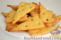 Фото к рецепту: Сырные крекеры