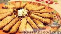 Фото к рецепту: Печенье с орехами (ореховые коржики)
