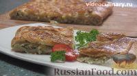 Фото к рецепту: Пирог из слоёного теста, с капустой