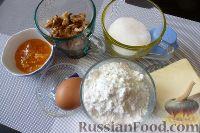 Фото приготовления рецепта: Песочное печенье с джемом и орехами - шаг №1