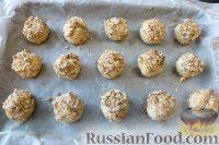Фото приготовления рецепта: Песочное печенье с джемом и орехами - шаг №11
