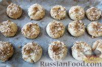 Фото приготовления рецепта: Песочное печенье с джемом и орехами - шаг №12