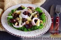 Фото к рецепту: Салат из кальмаров, грибов и сыра