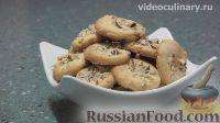 Фото к рецепту: Печенье с лесными орехами