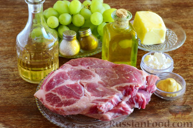 Фото приготовления рецепта: Свинина с виноградом - шаг №1