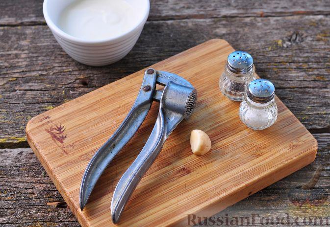 Фото приготовления рецепта: Рулетики из куриного филе с грибной начинкой - шаг №5