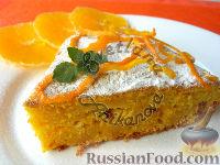 """Фото к рецепту: Пирог """"Краски осени"""""""
