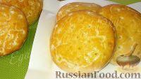 Фото к рецепту: Лепешки на сметане (в духовке)