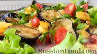Фото к рецепту: Теплый салат из баклажанов, с соево-медовым соусом