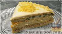 Фото к рецепту: Закусочный торт с консервированным лососем