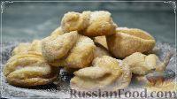 """Фото к рецепту: Творожное печенье """"Треугольники"""""""