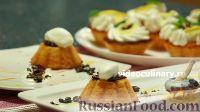 Фото к рецепту: Пирожные из тыквы