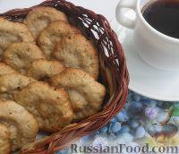 Фото к рецепту: Печенье ореховое