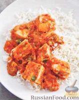 Фото к рецепту: Куриное филе в остром соусе