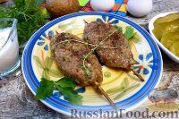 Фото к рецепту: Кебаб из баранины, с булгуром и фисташками