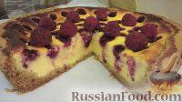 Фото к рецепту: Твoрожный пирог с малиной