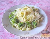 Фото к рецепту: Фетучини с брокколи