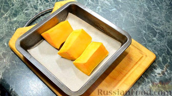Фото приготовления рецепта: Постный яблочный пирог - шаг №6