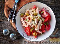 Фото к рецепту: Салат с куриной грудкой и помидорами