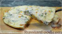 Фото к рецепту: Фриттата с тыквой и моцареллой (итальянский омлет)