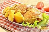 Фото к рецепту: Курица с картошкой, чесноком и майонезом
