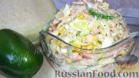 Фото к рецепту: Салат из капусты, с колбасой и кукурузой