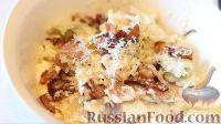 Фото к рецепту: Паста карбонара с беконом и сливками