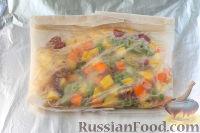 Фото приготовления рецепта: Кебаб в пергаменте - шаг №8