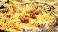 Узбекский плов, рецепты с фото на: 96 рецептов узбекского плова