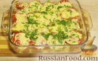 Фото к рецепту: Запеканка с баклажанами и мясным фаршем